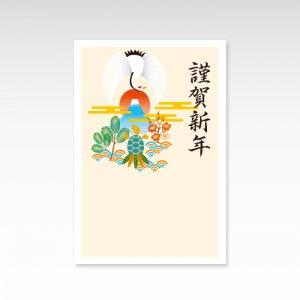 【年賀状】鶴と亀(ツルとカメ)/お年玉付き年賀はがき 3枚セット