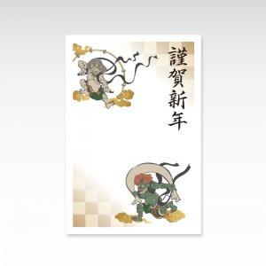 【年賀状】風神雷神/お年玉付き年賀はがき 3枚セット