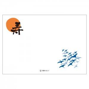 鶴の群れ/使い捨てランチョンマット【2019年お正月】10枚〜