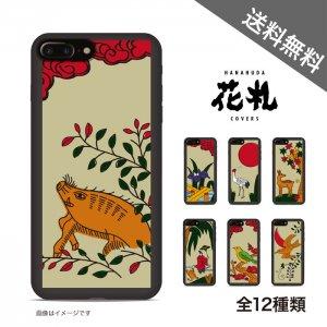 花札 全12種類/iPhone&スマホケース【全機種対応】