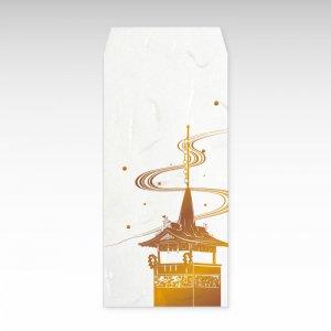 祇園祭4/お札用ぽち袋(大)3枚【和紙製】