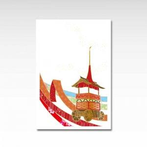 【2020年】祇園祭 白/ポストカード