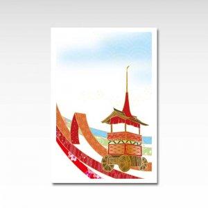 【2020年】祇園祭 青/ポストカード