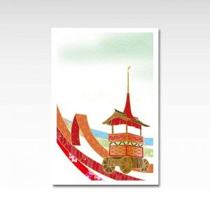 【2020年】祇園祭 緑/ポストカード