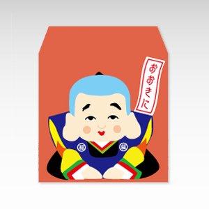 福助(福すけ)/コイン(硬貨)用ぽち袋(小)5枚