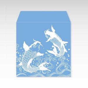 鯉しぶき(鯉飛沫)/コイン(硬貨)用ぽち袋(小)5枚