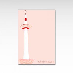 京都タワー/ポストカード