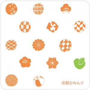 井口明香「水玉・橙」コースター/100枚〜