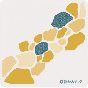 井口明香「石畳・青」コースター/100枚〜