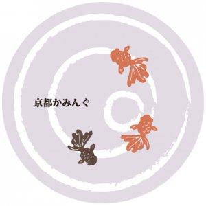 永井紗代子「金魚」コースター/100枚〜