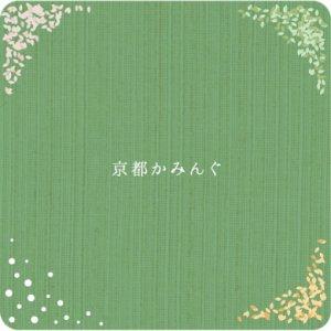 奥野 梓「四季〜桜の一年〜」コースター/100枚〜