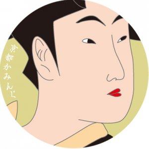 駒木根 亜沙子「浮世絵」コースター/100枚〜