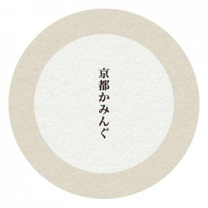 福田 裕民「和モダン和菓子柄シリーズ。」コースター/100枚〜