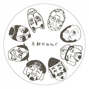 頼 怡儒「懐かしく新しく、日本のお面。」コースター/100枚〜