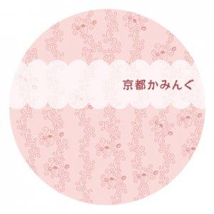 鈴木 結子「苺唐草」コースター/100枚〜