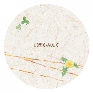 奥田 梨絵「みちくさ」コースター/100枚〜