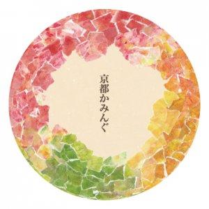 奥田 梨絵「彩り山」コースター/100枚〜