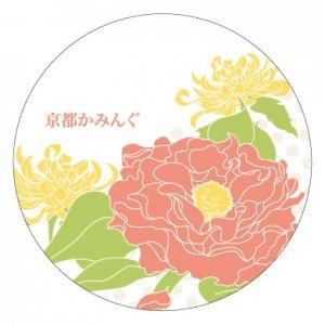 横山 茜「花」コースター/100枚〜