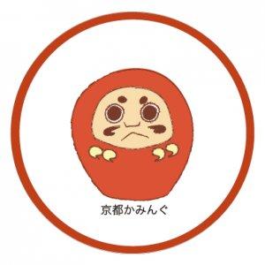 山ヵ 宏子「ころがるダルマ」コースター/100枚〜