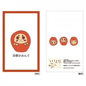 山ヵ 宏子「ころがるダルマ」ショップカード・名刺/100枚〜