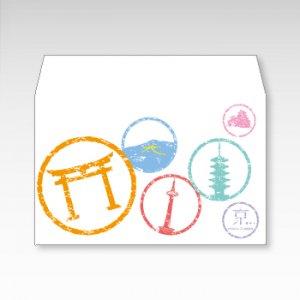 京都すたんぷ(京都スタンプ)/お札用ぽち袋(中)5枚【横型ぷち封筒】