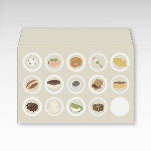 和菓子/お札用ぽち袋(中)5枚【横型ぷち封筒】