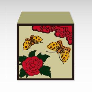 花札・牡丹に蝶/コイン(硬貨)用ぽち袋(小)5枚『花札』
