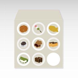 和菓子/コイン(硬貨)用ぽち袋(小)5枚