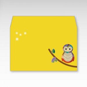 福ろう(フクロウ・梟)/お札用ぽち袋(中)5枚【横型ぷち封筒】