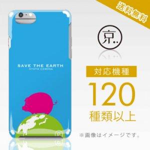 【全機種対応】iPhone&スマホケース/ブタさんが地球を救う