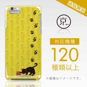 【全機種対応】iPhone&スマホケース/鈴猫『和柄』