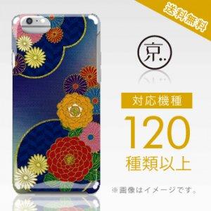 【全機種対応】iPhone&スマホケース/菊花『和柄』