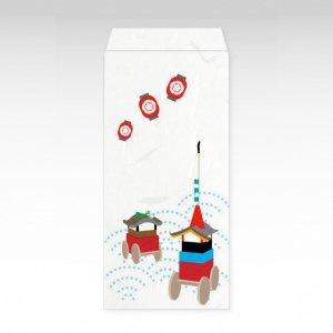 祇園祭/お札用ぽち袋(大)3枚【和紙製】『京 風物詩』