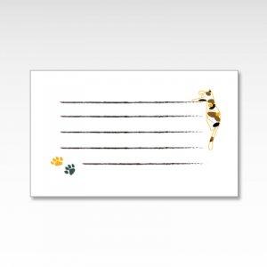 三毛猫(みけ猫パンチ)/メッセージカード 10枚