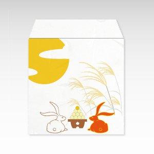 9月 ススキに兎(ススキにうさぎ)/コイン(硬貨)用ぽち袋(小)5枚【和紙製】『花暦シリーズ』