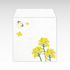 3月 菜の花/コイン(硬貨)用ぽち袋(小)5枚【和紙製】『花暦シリーズ』