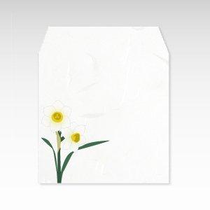 2月 水仙(スイセン)/コイン(硬貨)用ぽち袋(小)5枚【和紙製】『花暦シリーズ』