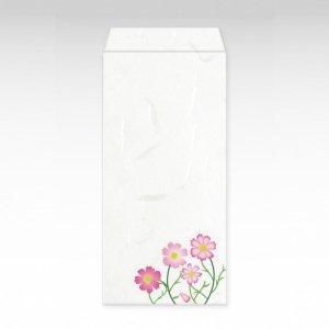 10月 秋桜(コスモス)/お札用ぽち袋(大)3枚【和紙製】『花暦シリーズ』