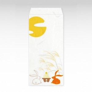 9月 ススキに兎(ススキにうさぎ)/お札用ぽち袋(大)3枚【和紙製】『花暦シリーズ』
