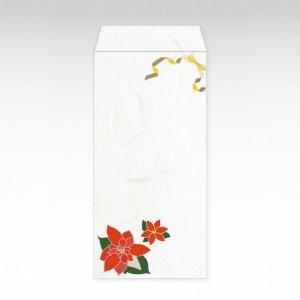 12月 ポインセチア(猩猩木)/お札用ぽち袋(大)3枚【和紙製】『花暦シリーズ』