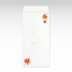 11月 紅葉(モミジ)/お札用ぽち袋(大)3枚【和紙製】『花暦シリーズ』
