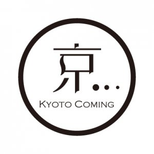京都かみんぐ(大)/大シール1枚