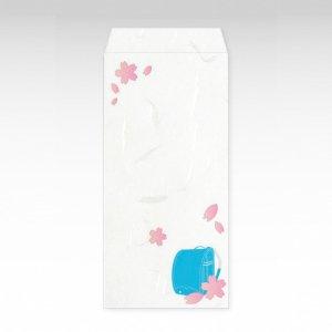 青ランドセル/お札用ぽち袋(大)3枚【和紙製】