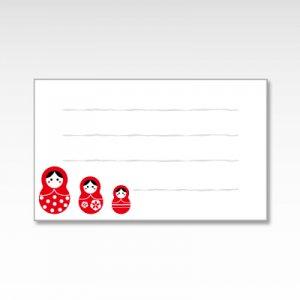 まとりょーしか(マトリョーシカ)/メッセージカード 10枚
