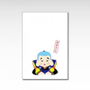 福すけ/ポストカード