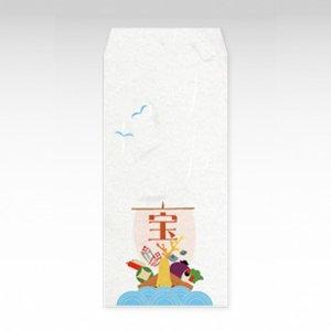 宝舟(たからぶね・宝船)/お札用ぽち袋(大)3枚【和紙製】