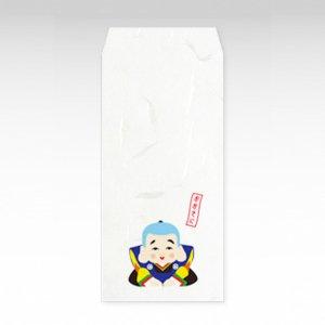 福助(福すけ)/お札用ぽち袋(大)3枚【和紙製】