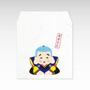 福助(福すけ)/コイン(硬貨)用ぽち袋(小)5枚【和紙製】