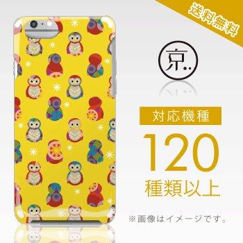 【予約販売】iPhone&スマホケース/福ろう(小)