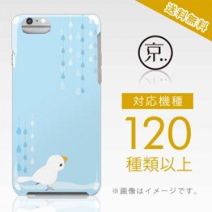 【全機種対応】iPhone&スマホケース/文鳥水滴